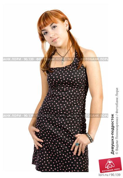 Девушка-подросток, фото № 90139, снято 8 сентября 2007 г. (c) Вадим Пономаренко / Фотобанк Лори