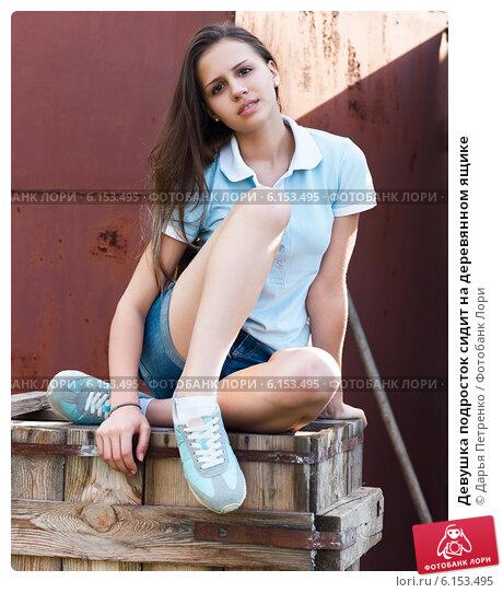 Девушка подросток сидит на деревянном ящике. Стоковое фото, фотограф Дарья Петренко / Фотобанк Лори