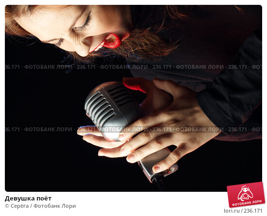 Девушка поёт, фото № 236171, снято 15 февраля 2008 г. (c) Серёга / Фотобанк Лори