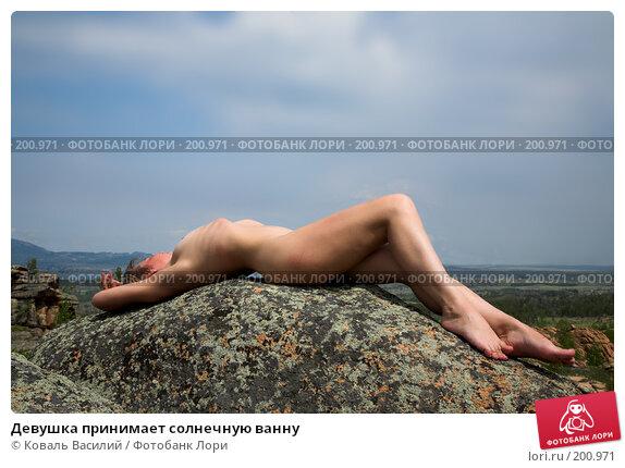 Девушка принимает солнечную ванну, фото № 200971, снято 29 мая 2007 г. (c) Коваль Василий / Фотобанк Лори