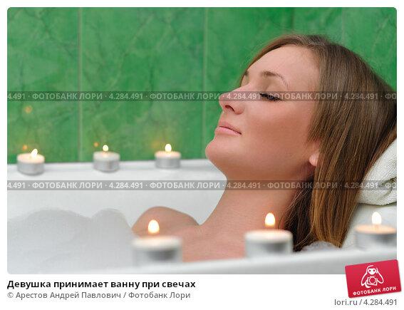 Девушка принимает ванну видео фото 510-555
