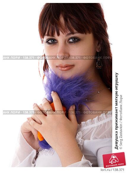 Девушка прижимает мягкую игрушку, фото № 138371, снято 8 декабря 2006 г. (c) Serg Zastavkin / Фотобанк Лори