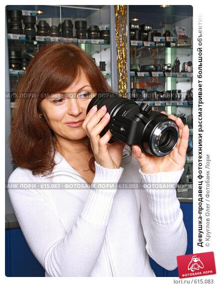Перлы продавцов фототехники