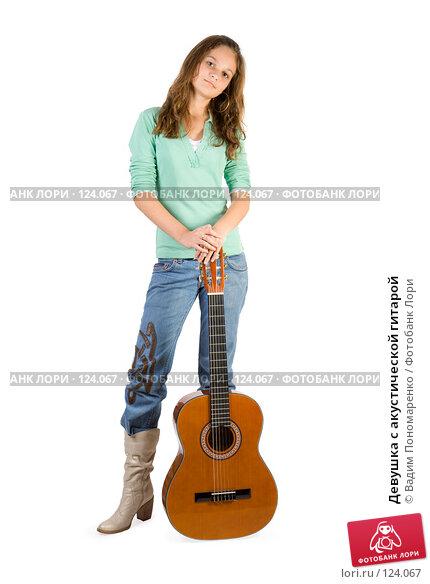 Девушка с акустической гитарой, фото № 124067, снято 5 ноября 2007 г. (c) Вадим Пономаренко / Фотобанк Лори