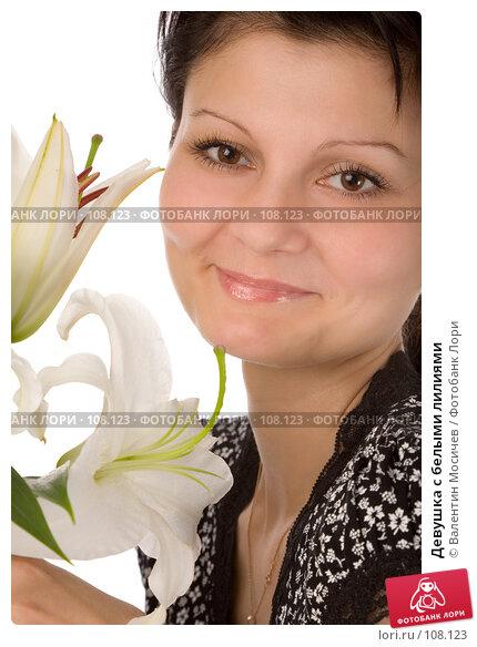 Девушка с белыми лилиями, фото № 108123, снято 5 августа 2007 г. (c) Валентин Мосичев / Фотобанк Лори
