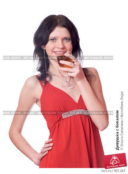 Девушка с бокалом, фото № 307267, снято 7 мая 2008 г. (c) Ольга Сапегина / Фотобанк Лори