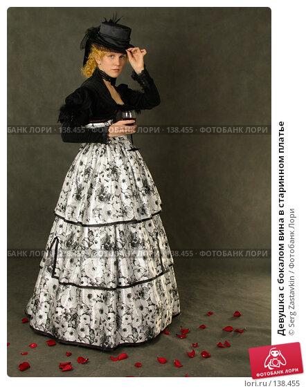 Девушка с бокалом вина в старинном платье, фото № 138455, снято 7 января 2006 г. (c) Serg Zastavkin / Фотобанк Лори