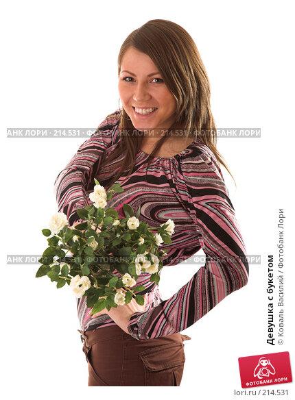 Девушка с букетом, фото № 214531, снято 3 февраля 2008 г. (c) Коваль Василий / Фотобанк Лори