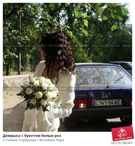 Девушка с букетом белых роз, фото № 88667, снято 25 мая 2017 г. (c) Галина  Горбунова / Фотобанк Лори