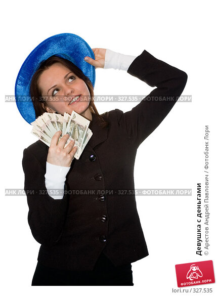 Девушка с деньгами, фото № 327535, снято 9 февраля 2008 г. (c) Арестов Андрей Павлович / Фотобанк Лори