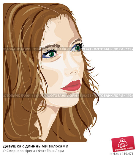 Девушка с длинными волосами, иллюстрация № 119471 (c) Смирнова Ирина / Фотобанк Лори