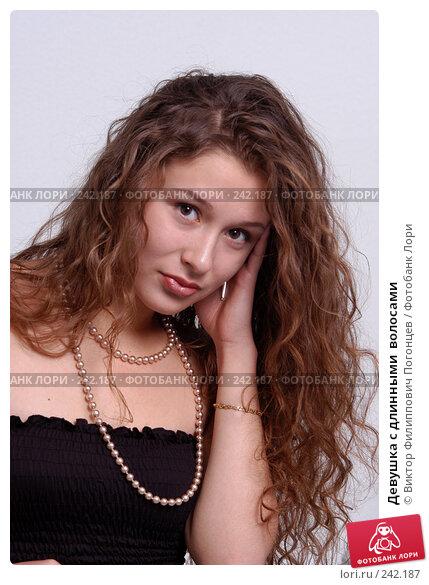 Девушка с длинными  волосами, фото № 242187, снято 14 ноября 2004 г. (c) Виктор Филиппович Погонцев / Фотобанк Лори