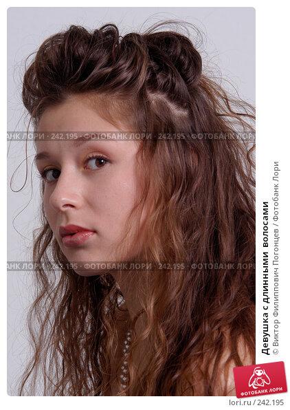 Девушка с длинными  волосами, фото № 242195, снято 14 ноября 2004 г. (c) Виктор Филиппович Погонцев / Фотобанк Лори