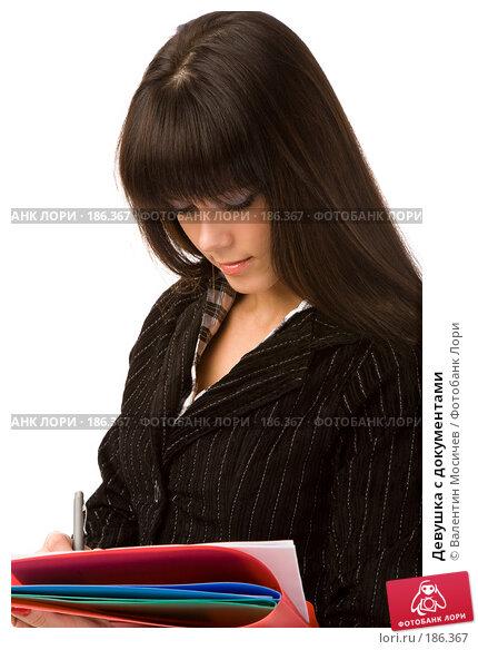 Девушка с документами, фото № 186367, снято 22 декабря 2007 г. (c) Валентин Мосичев / Фотобанк Лори