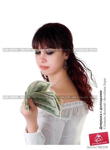 Девушка с долларами, фото № 182579, снято 8 декабря 2006 г. (c) Коваль Василий / Фотобанк Лори