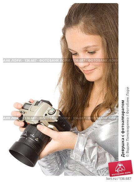 Девушка с фотоаппаратом, фото № 136687, снято 5 ноября 2007 г. (c) Вадим Пономаренко / Фотобанк Лори