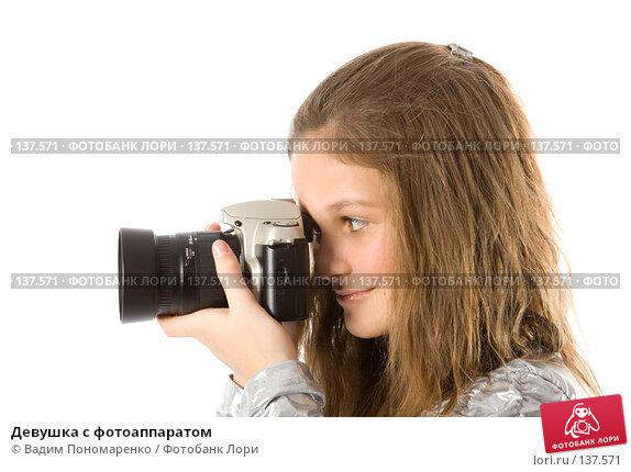 Девушка с фотоаппаратом, фото № 137571, снято 5 ноября 2007 г. (c) Вадим Пономаренко / Фотобанк Лори