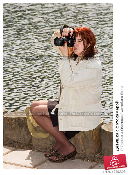 Девушка с фотокамерой, фото № 270307, снято 30 апреля 2008 г. (c) Светлана Силецкая / Фотобанк Лори