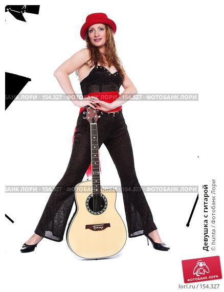 Купить «Девушка с гитарой», фото № 154327, снято 5 августа 2007 г. (c) hunta / Фотобанк Лори