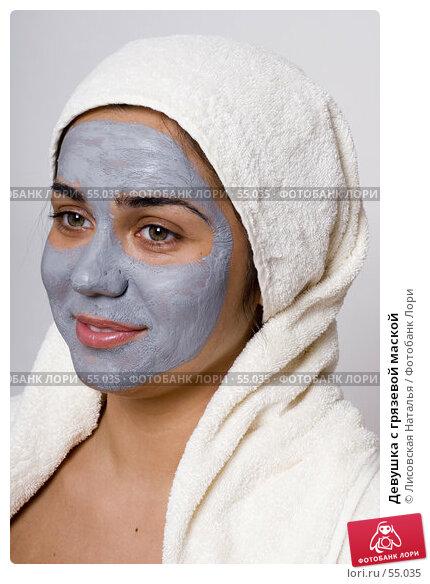 Девушка с грязевой маской, фото № 55035, снято 24 июня 2007 г. (c) Лисовская Наталья / Фотобанк Лори