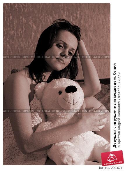 Девушка с игрушечным медведем. Сепия, фото № 209671, снято 9 февраля 2008 г. (c) Арестов Андрей Павлович / Фотобанк Лори