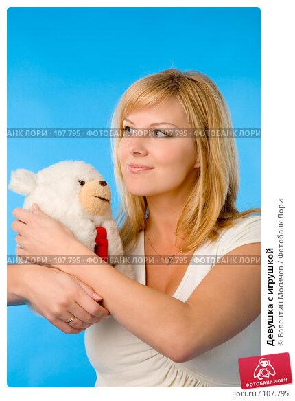 Девушка с игрушкой, фото № 107795, снято 14 июля 2007 г. (c) Валентин Мосичев / Фотобанк Лори