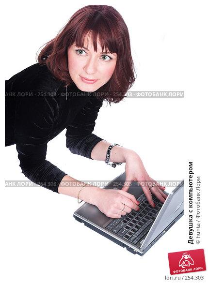 Девушка с компьютером, фото № 254303, снято 12 августа 2007 г. (c) hunta / Фотобанк Лори