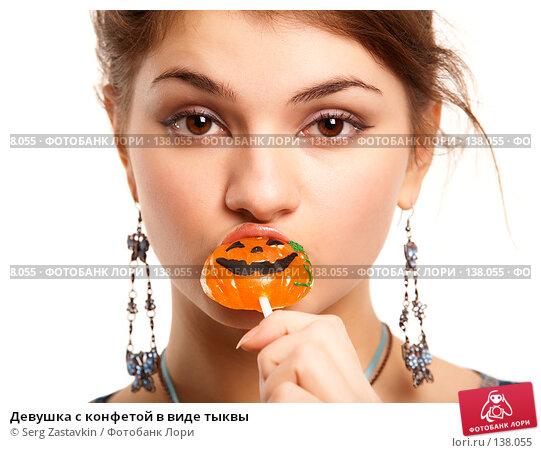 Девушка с конфетой в виде тыквы, фото № 138055, снято 2 ноября 2006 г. (c) Serg Zastavkin / Фотобанк Лори