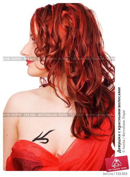 Девушка с красными волосами, фото № 133563, снято 7 июля 2007 г. (c) hunta / Фотобанк Лори