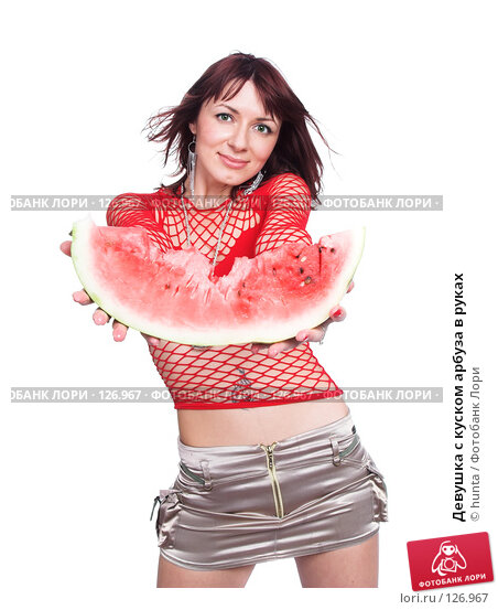 Купить «Девушка с куском арбуза в руках», фото № 126967, снято 12 августа 2007 г. (c) hunta / Фотобанк Лори