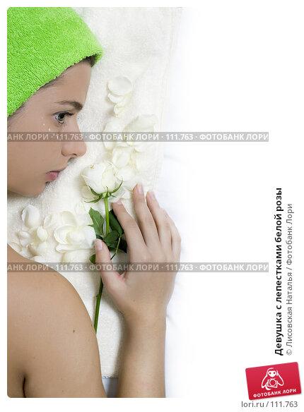 Девушка с лепестками белой розы, фото № 111763, снято 5 ноября 2007 г. (c) Лисовская Наталья / Фотобанк Лори