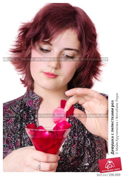 Девушка с лепестками роз, фото № 296899, снято 23 мая 2008 г. (c) Майя Крученкова / Фотобанк Лори