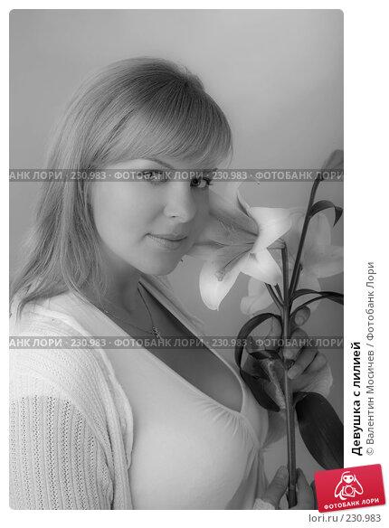 Девушка с лилией, фото № 230983, снято 14 июля 2007 г. (c) Валентин Мосичев / Фотобанк Лори
