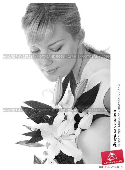 Девушка с лилией, фото № 237015, снято 20 июля 2017 г. (c) Валентин Мосичев / Фотобанк Лори