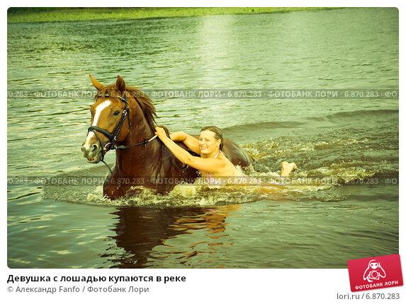 фото девушек моющихся в реке