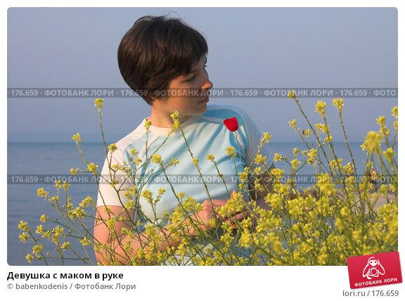 Девушка с маком в руке, фото № 176659, снято 6 мая 2006 г. (c) Бабенко Денис Юрьевич / Фотобанк Лори