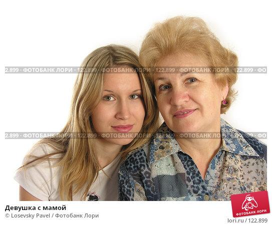 Девушка с мамой, фото № 122899, снято 13 ноября 2005 г. (c) Losevsky Pavel / Фотобанк Лори