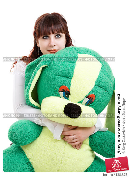Девушка с мягкой игрушкой, фото № 138375, снято 8 декабря 2006 г. (c) Serg Zastavkin / Фотобанк Лори