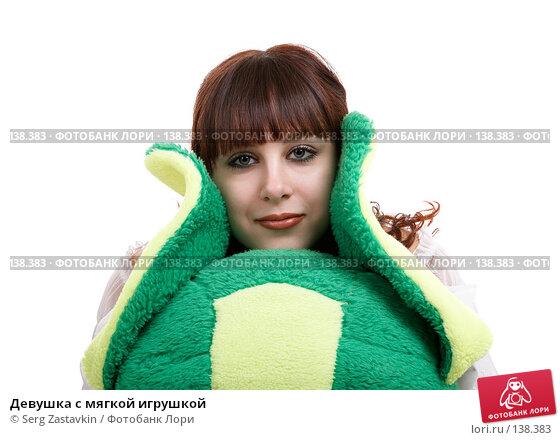 Девушка с мягкой игрушкой, фото № 138383, снято 8 декабря 2006 г. (c) Serg Zastavkin / Фотобанк Лори