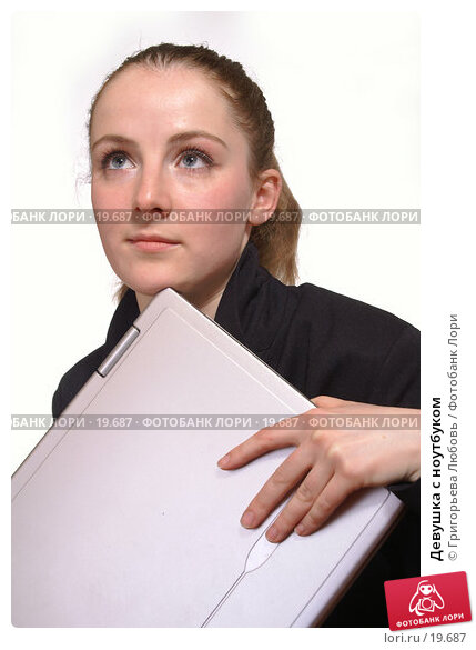 Девушка с ноутбуком, фото № 19687, снято 27 января 2007 г. (c) Григорьева Любовь / Фотобанк Лори