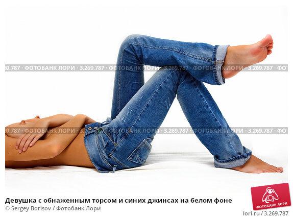 фото девушек в синих джинсах