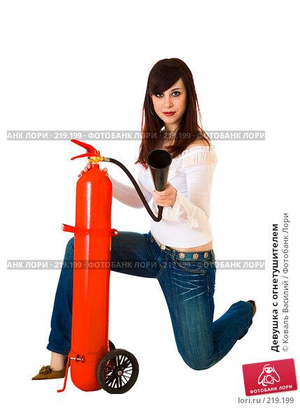 Девушка с огнетушителем, фото № 219199, снято 29 ноября 2006 г. (c) Коваль Василий / Фотобанк Лори