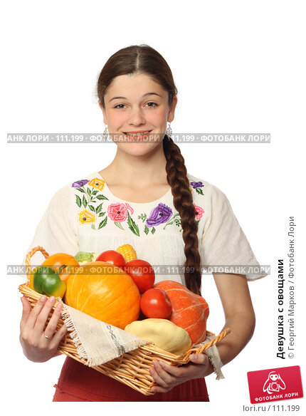 Девушка с овощами, фото № 111199, снято 14 октября 2007 г. (c) Георгий Марков / Фотобанк Лори