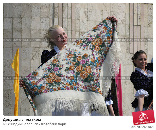 Девушка с платком, фото № 268063, снято 1 мая 2008 г. (c) Геннадий Соловьев / Фотобанк Лори