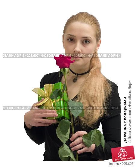 Девушка с подарками, фото № 205607, снято 8 февраля 2008 г. (c) Яков Филимонов / Фотобанк Лори