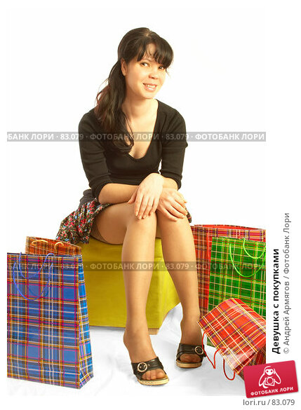 Девушка с покупками, фото № 83079, снято 14 мая 2007 г. (c) Андрей Армягов / Фотобанк Лори