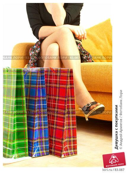 Купить «Девушка с покупками», фото № 83087, снято 14 мая 2007 г. (c) Андрей Армягов / Фотобанк Лори