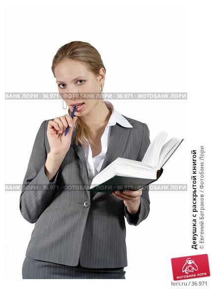 Девушка с раскрытой книгой, фото № 36971, снято 11 апреля 2007 г. (c) Евгений Батраков / Фотобанк Лори