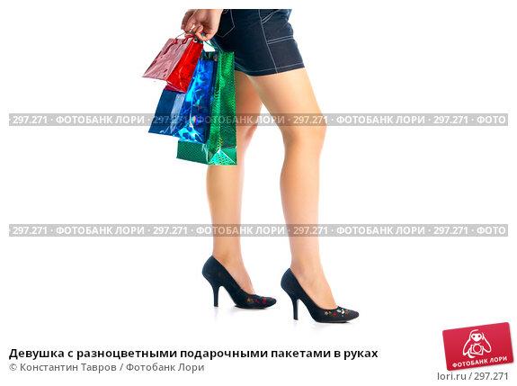 Девушка с разноцветными подарочными пакетами в руках, фото № 297271, снято 28 июля 2007 г. (c) Константин Тавров / Фотобанк Лори
