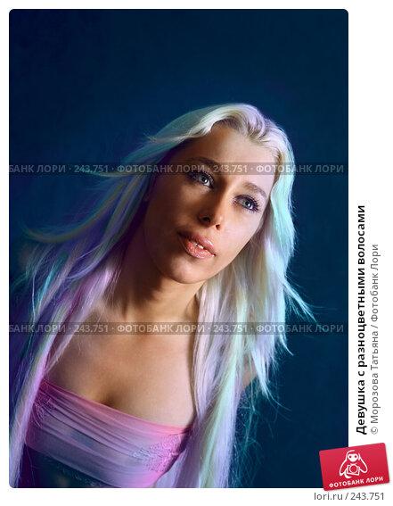 Девушка с разноцветными волосами, фото № 243751, снято 18 октября 2006 г. (c) Морозова Татьяна / Фотобанк Лори